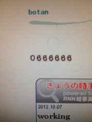 1349661510867.jpg