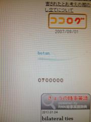 1357455179870.jpg
