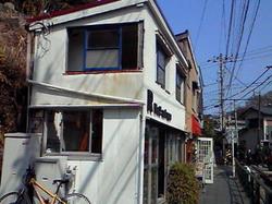 200903211327000