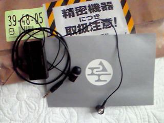 N-04A bluetooth(ワイヤレスイヤホン)その後