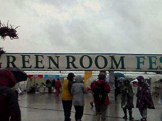 グリーンルームフェス