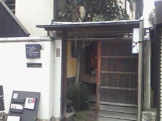 飯田橋から神楽坂