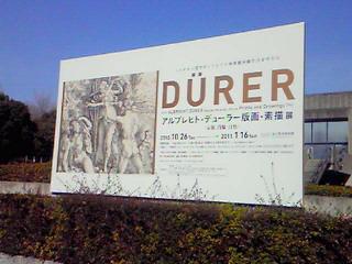 上野な一日デューラー展