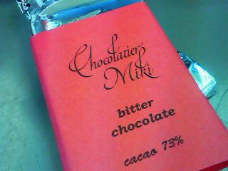 ショコラティエミキのチョコ