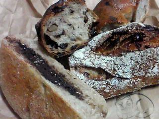 鎌倉のパン『kibiya<br />  』