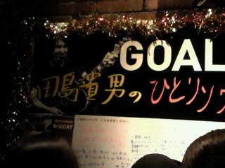 覚書・11/28 <br />  渋谷クアトロ